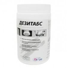 ДЕЗИТАБС Хлоросодержащие таблетки 300шт(1кг)
